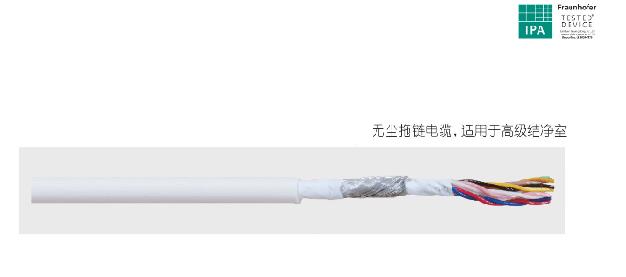 拖链专用电缆.png